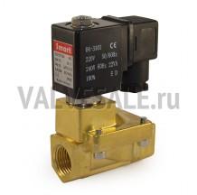 Электромагнитный клапан SG55324 DN 15