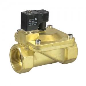 """Электромагнитный клапан 2"""" SG55329"""