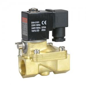 Электромагнитный клапан SMART SG55335