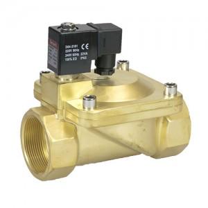 Электромагнитный клапан SMART SG55339