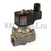 Электромагнитный клапан SM55634S DN 20