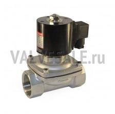 Электромагнитный клапан SM55636S DN 32