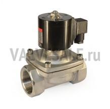 Электромагнитный клапан SM55637S DN 40