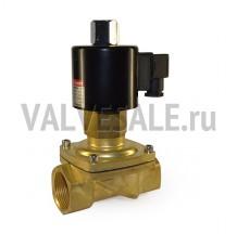 Электромагнитный клапан SM55646 DN 32