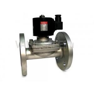 Электромагнитный клапан SM72053 DN 32