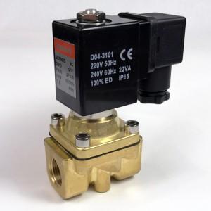 Электромагнитный клапан SB55024