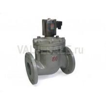 Электромагнитный клапан HF67523 DN 65