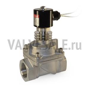 Электромагнитный клапан HX55716 DN 32