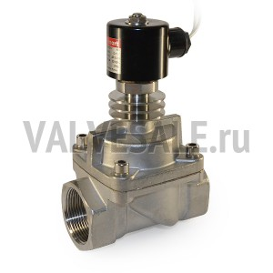 Электромагнитный клапан HX55717 DN 40