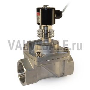 Электромагнитный клапан HX55718 DN 50