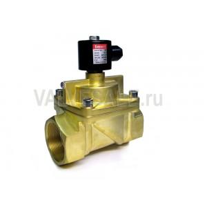 Электромагнитный клапан SA55768 DN 50