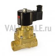Электромагнитный клапан SA55783 DN 15