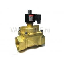 Электромагнитный клапан SA55788 DN 50