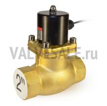 Электромагнитный клапан SL55756 DN 50