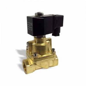 Электромагнитный клапан SB55728 DN25