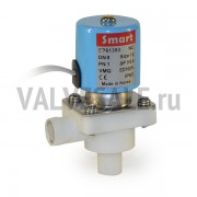 Электромагнитный клапан SP61353 DN 8