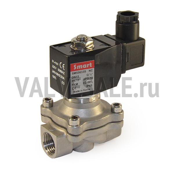 Электромагнитный клапан SMART SM5563s